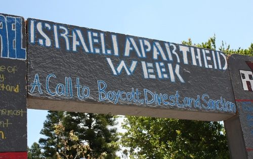 An anti-Israel protest at a college campus. Photo: AMCHA Initiative.